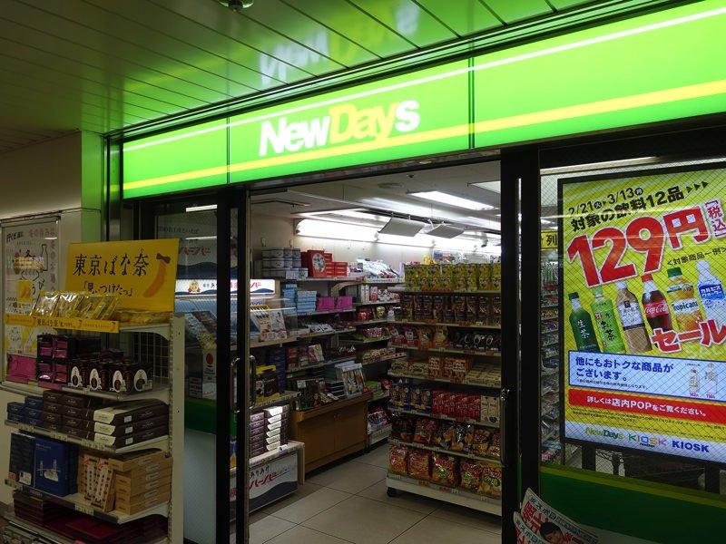 https://omiyadata.com/jp/wp-content/uploads/2017/03/yokohama_station_02.jpg