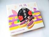 沖縄紅芋スイートケーキ外装