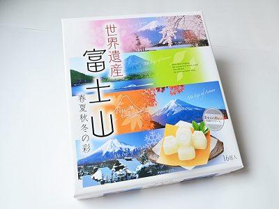 富士山蒸しケーキ