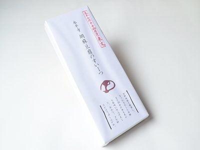 永平寺 胡麻豆腐のすいーつ