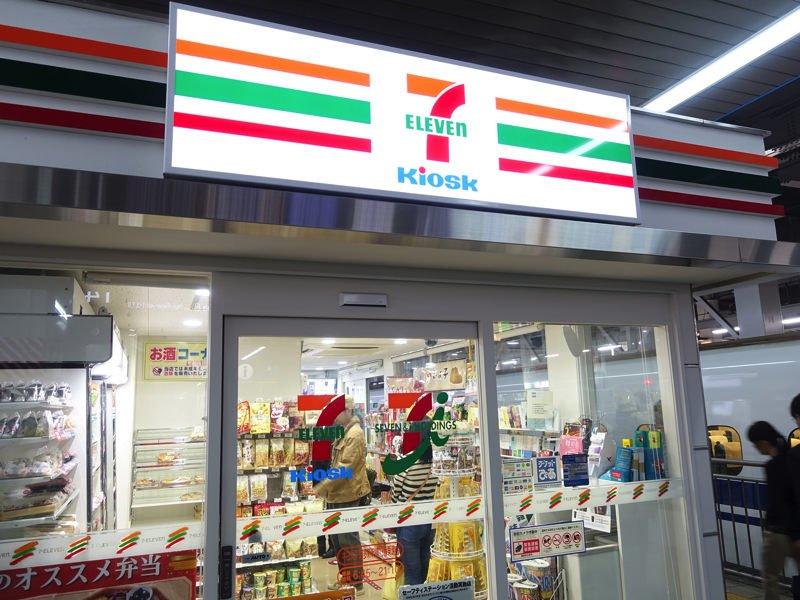 博多駅ホーム お土産屋 KIOSK