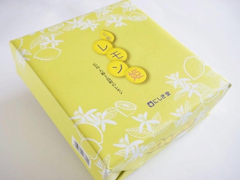 広島レモン姫外装
