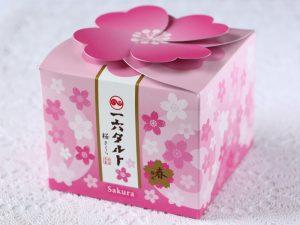 一六タルト桜外装写真