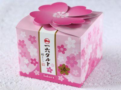 ひと切れ一六タルト 桜