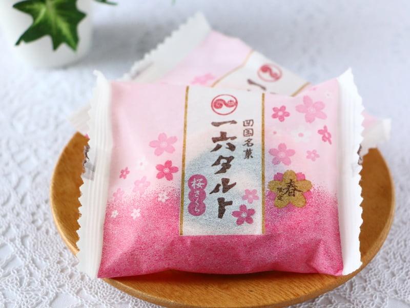 一六タルト桜開封した写真