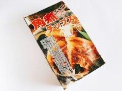 角煮チップス