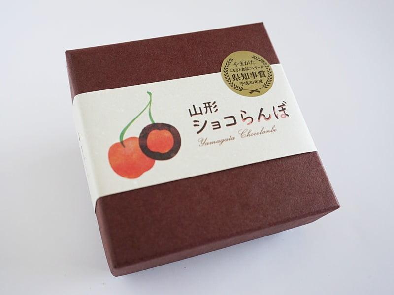 杵屋本店 山形ショコらんぼ外装