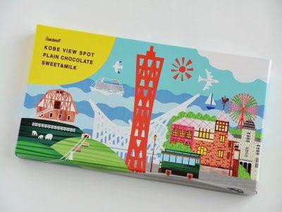 神戸ビュースポット チョコレート