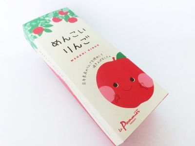 めんこいりんご