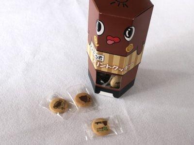 ねば~る君プリントクッキー(ギミックBOX)