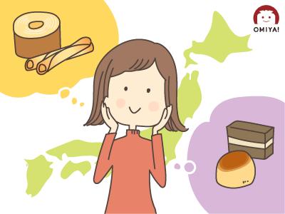 お取り寄せスイーツのおすすめチョコレートと焼き菓子の人気ランキング
