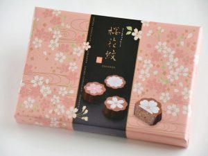 モンロワール桜花紋 外装