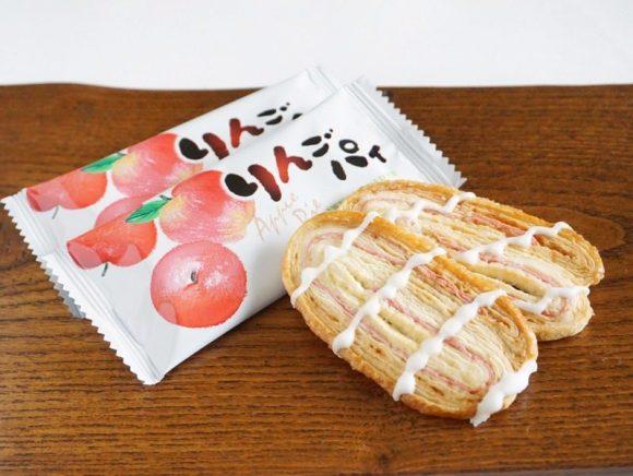 中弘クラフト りんごパイ中身