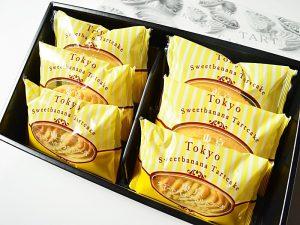 バナナタルトケーキ内装