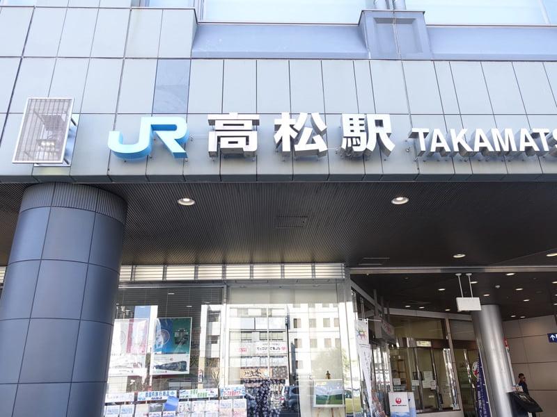 JR高松駅の外観