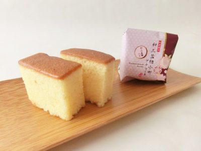 和三盆糖小町プチケーキ