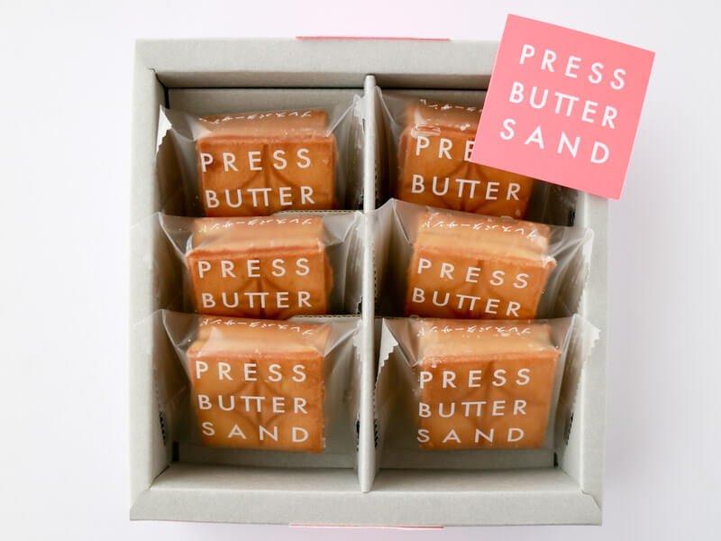 口コミ サンド プレス バター