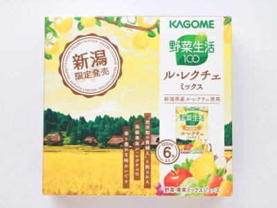 野菜生活100 ル・レクチェミックス