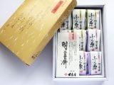 夏限定羽二重餅 季節の餡入り羽二重餅【ふく楽】 開封した写真
