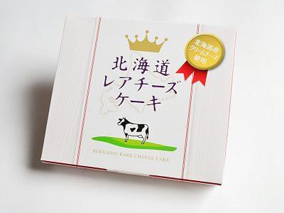 北海道レアチーズケーキ