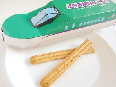 北海道新幹線スティッククッキー