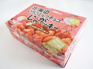 北海道いちごミルクチョコじゃがッキー外装