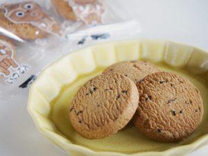 いのるんクッキー中身