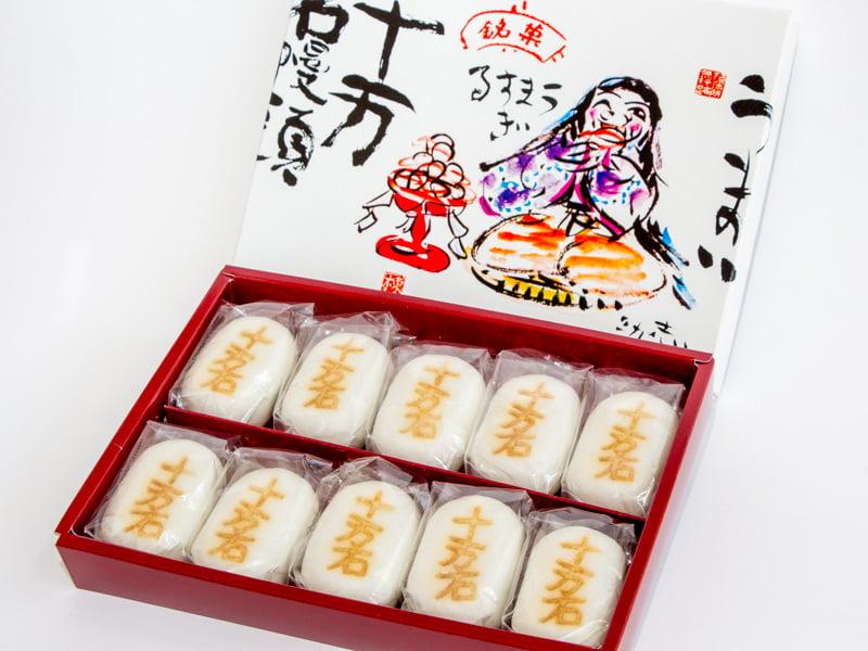 石 東京 万 十 饅頭