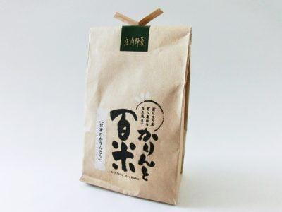 かりんと百米(庄内野菜)