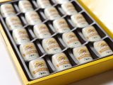 一番搾りビールゼリーチョコレート 中身(全体)の写真