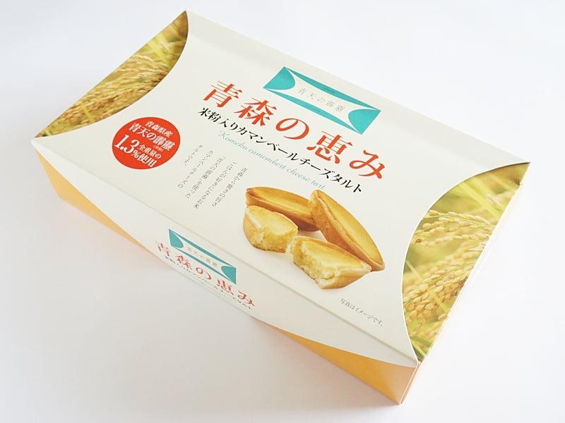 青森の恵み 米粉入りカマンベールチーズタルト外装