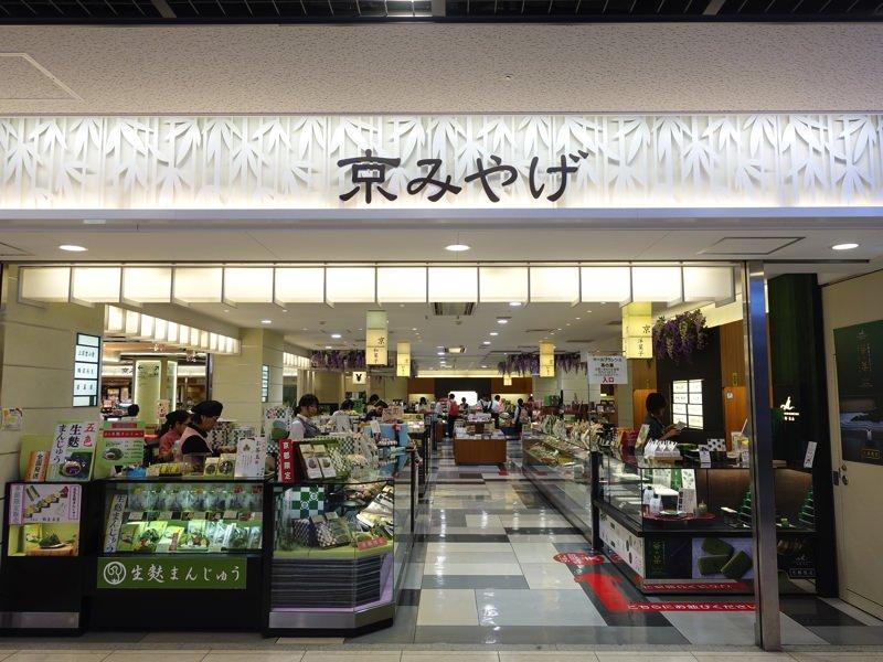 京都駅地下 お土産屋