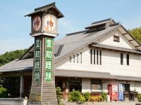 神戸市淡河の地で豊助饅頭を作り続けて130年 満月堂の和菓子づくりへの思い