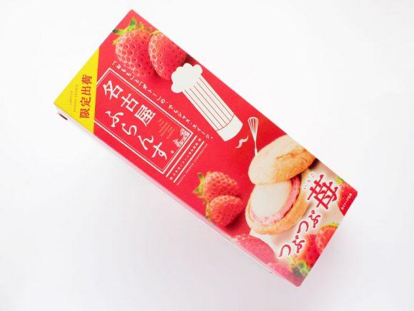 名古屋ふらんす つぶつぶ苺 外装