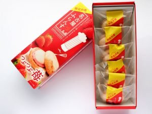 名古屋ふらんす つぶつぶ苺 開封した写真