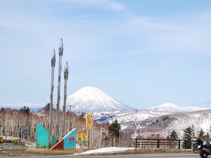 道の駅「望羊中山」と羊蹄山