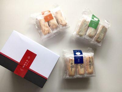 西田製菓 懐郷風味おかき