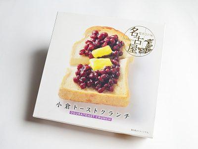 名古屋小倉トーストクランチ
