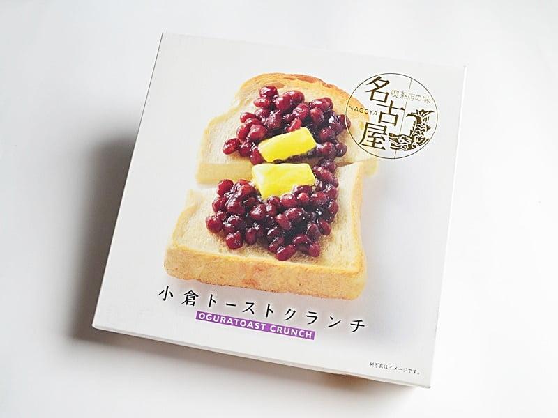 名古屋小倉トーストクランチの評判・口コミは?販売店舗 ...