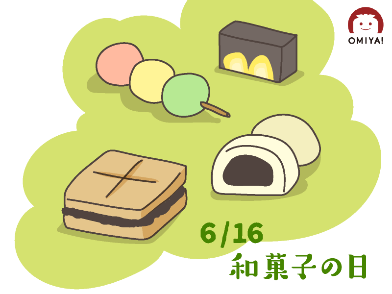 6月16日「和菓子の日」の由来は?和菓子の種類や各地のおすすめ銘菓を厳選しました
