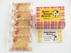 バターと小麦のさっくりサブレ(メープル)開封写真