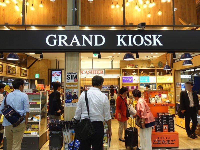 品川駅のGRAND KIOSK