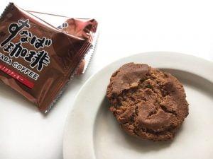 すなば珈琲クッキー中身