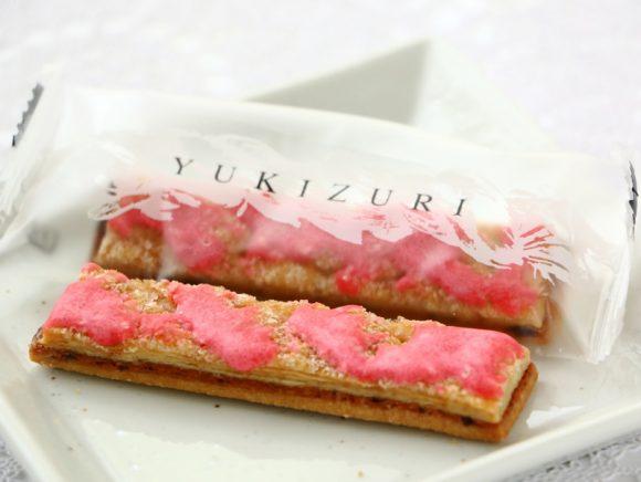 YUKIZURIいちご中身の写真