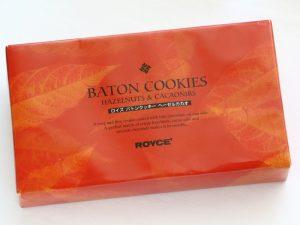 バトンクッキー外装写真