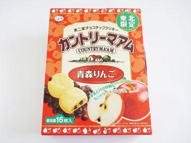 カントリーマアム 青森りんご味