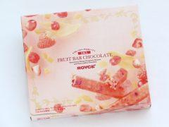 ロイズ フルーツバーチョコレート