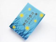 聖護院八ッ橋「聖・祭菓 古都の初夏」