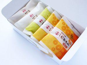 ひと切れ一六タルト 柚子・抹茶・甘夏みかん 開封した写真