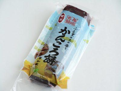 草加家 かんころ餅(紫芋)